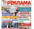 Alles Für Den Balkon Best Of Rr 39 2013 by Russkaya Reklama issuu