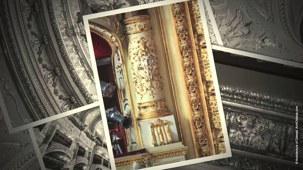 Balkon Dekoration Luxus Интерьеры Оперного театра ЗритеРьный заРи сцена