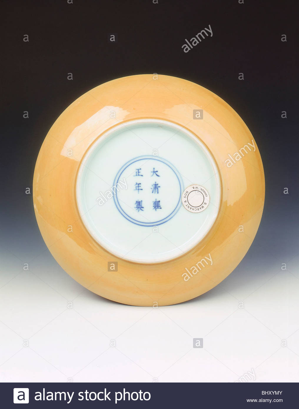 imperial yellow glazed saucer yongzheng period qing dynasty china BHXYMY