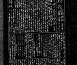Deko Aus Rost Für Den Garten Inspirierend Over 3000 to Slgrl Up for Studies Pdf Free Download