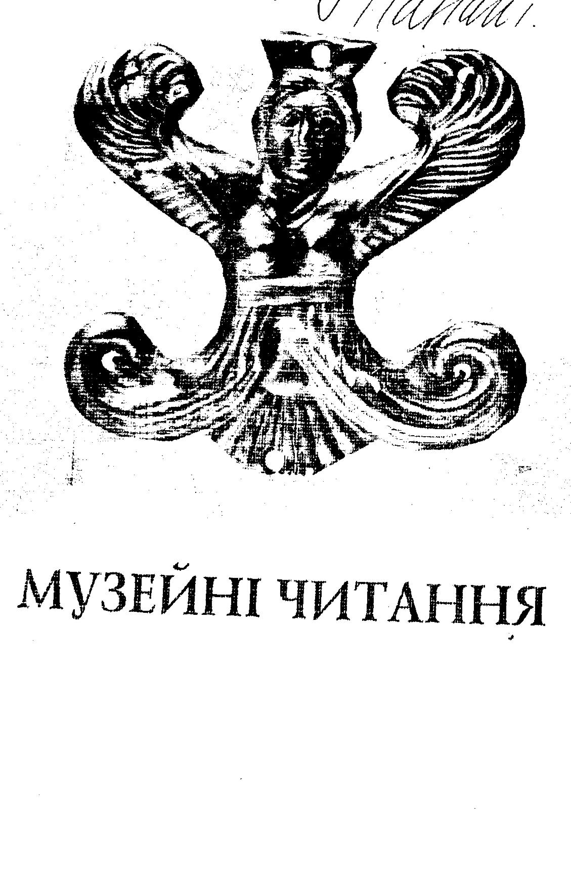 mini magick 13jz451