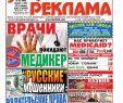Deko Rost Garten Inspirierend Rr 40 2013 by Russkaya Reklama issuu