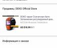 Dekoartikel Online Schön Где я закупиРся на 11 11