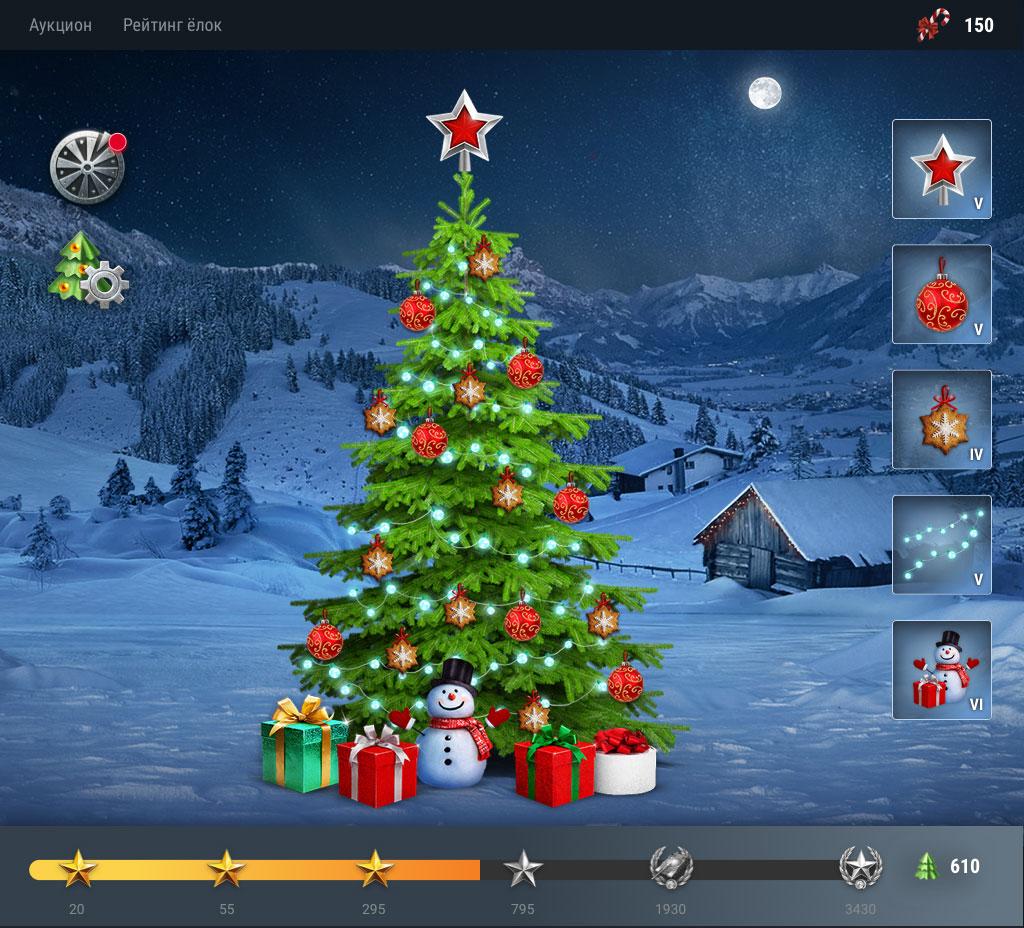 new year tree after web ru