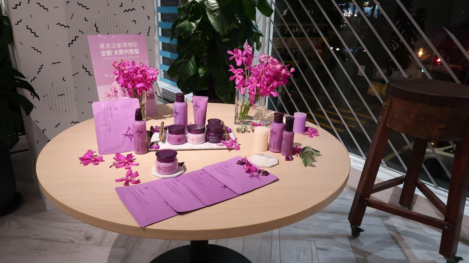 Dekoration Online Shop Günstig Elegant Beautylife Hk 【♥ Innisfree ♥ã€'æ¿Ÿå·žè˜èŠ±å…¨æ•ˆä¿ è·ç³ åˆ—