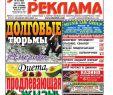 Für Den Garten Best Of Rr 24 2013 by Russkaya Reklama issuu