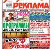 Für Garten Genial Rr 26 2013 by Russkaya Reklama issuu
