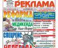 Für Garten Schön Russian Advertisements 39 2010 by Russkaya Reklama issuu