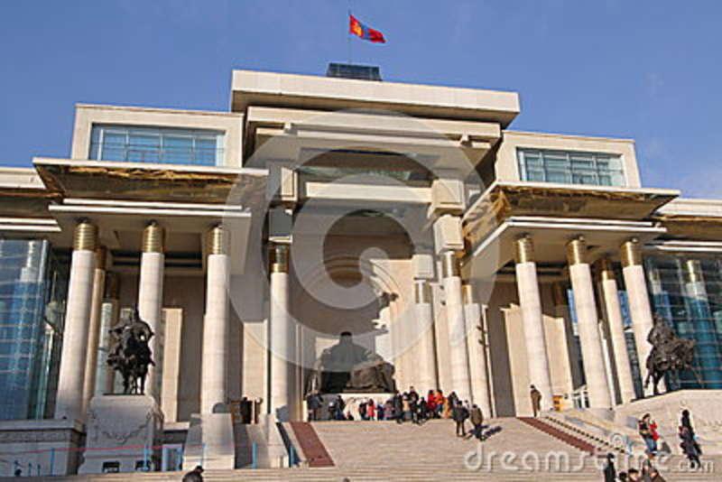 s khbaatarulaanbaatar image