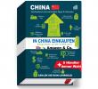 Gartenartikel Frisch Das Taschenbuch Für Den Einkauf In China 2019 Restposten