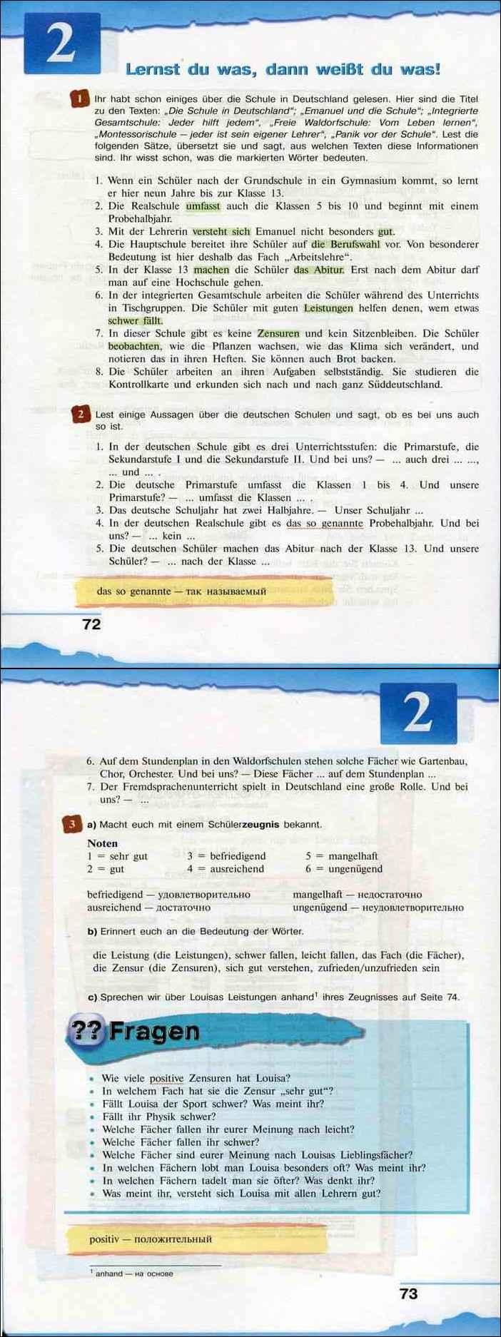 Gartengestaltung Online Best Of Учебник Немецкий язык 8 кРасс Бим Садомова КрыРова читать