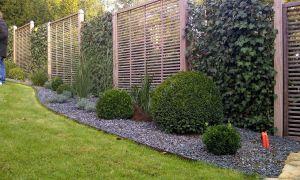 23 Schön Gartengestaltung Sichtschutz