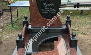 39 Luxus Granit Skulpturen Garten