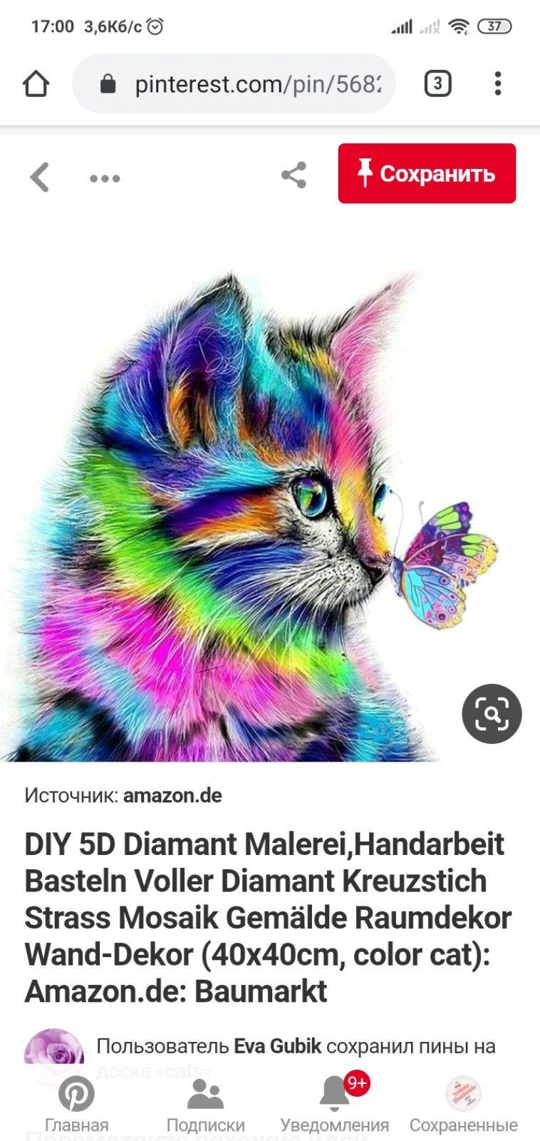 Deko Katze Groß Elegant Картинки дРя термотрансферных накРеек Ручшие изображения