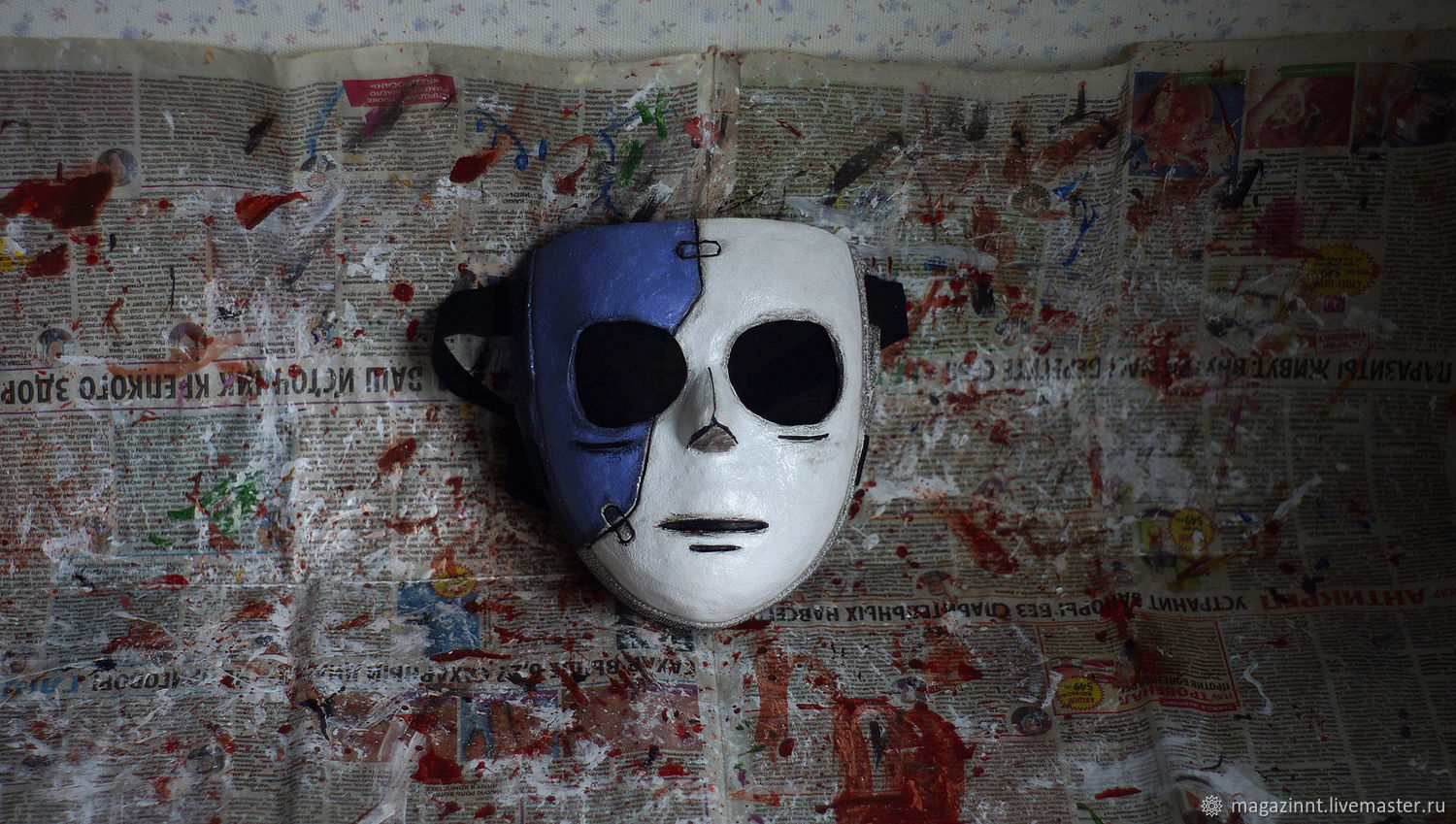 c3c65b6d a q accessories sally face cosplay mask game mask halloween