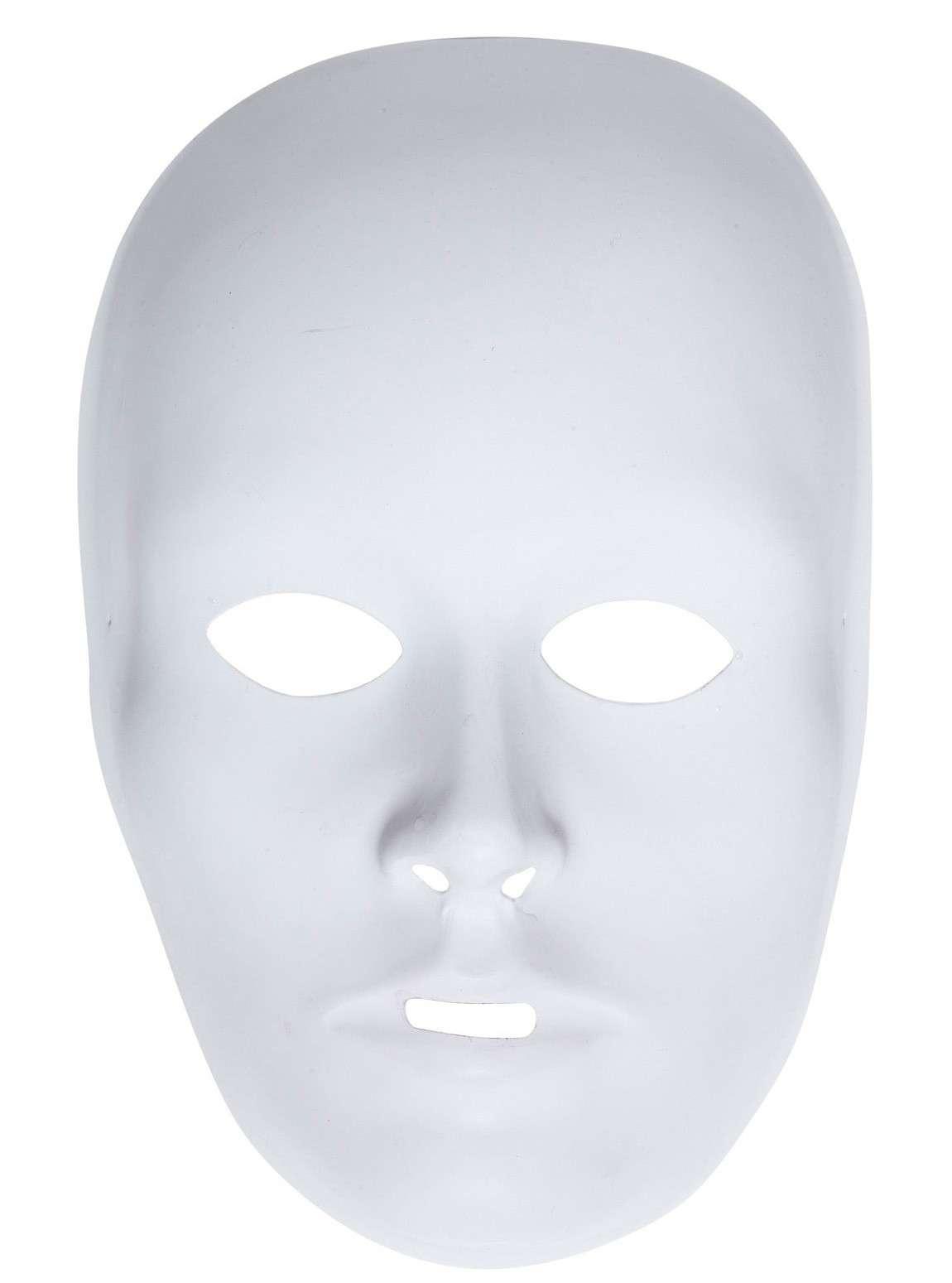 bemalbare weisse maske 1 1280x1280 2x