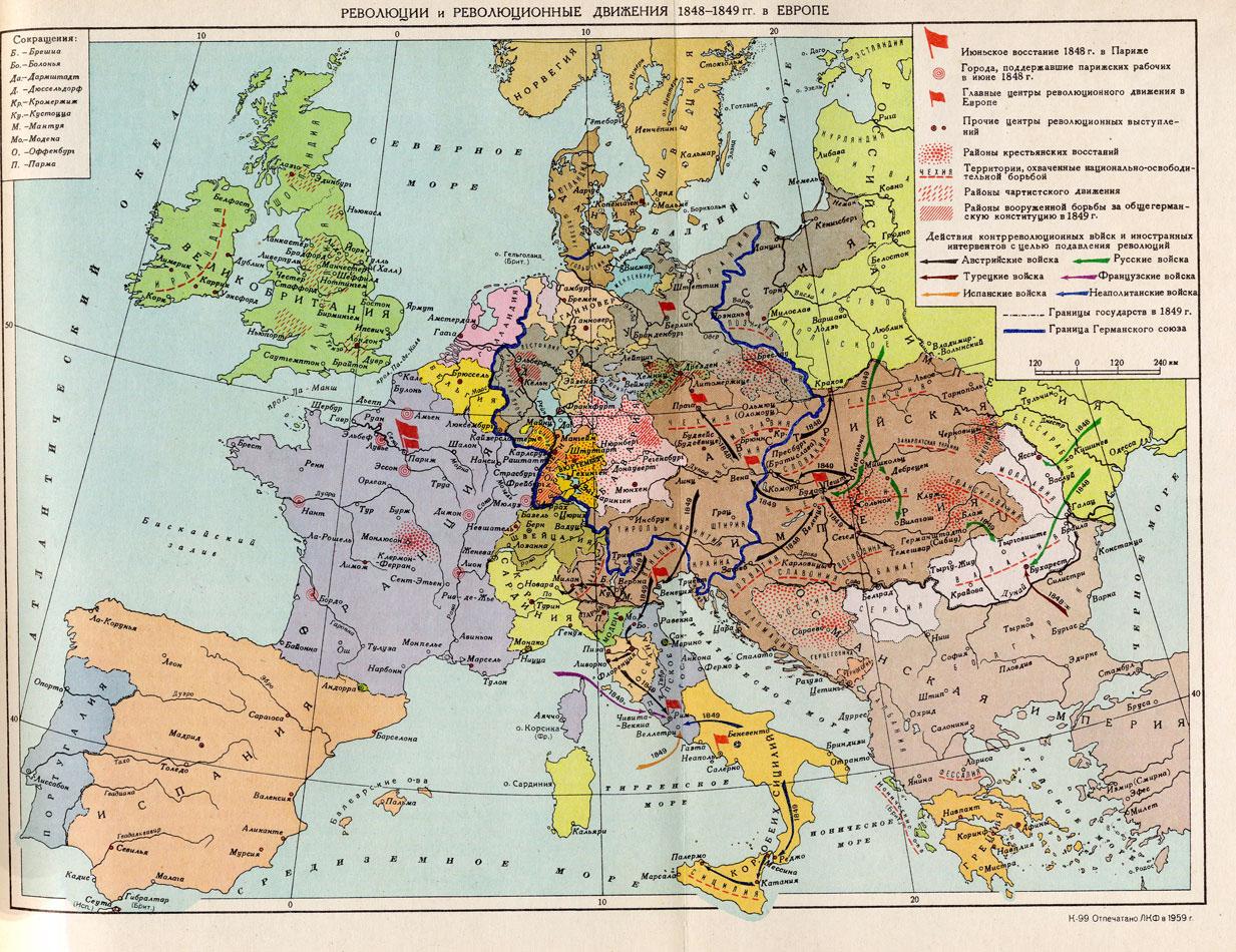 1848 1849 revolutions