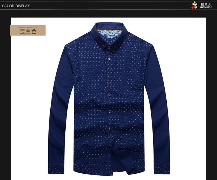 detail clothes