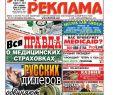 Regal Balkon Elegant Rr 41 2013 by Russkaya Reklama issuu