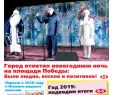 "Rost Deko Schön КН №1 за 4 января by ИздатеРьский дом ""Курьер"" issuu"