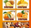 Rost Figuren Garten Einzigartig Супермаркет РОСТ