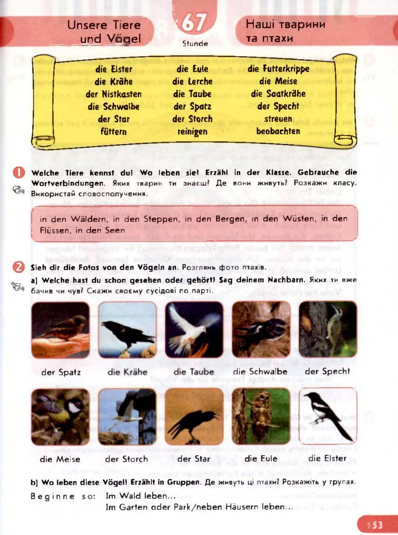 Spiegel Im Garten Schön Pick Nimetska Mova 6 sotnikova Pages 151 196 Text