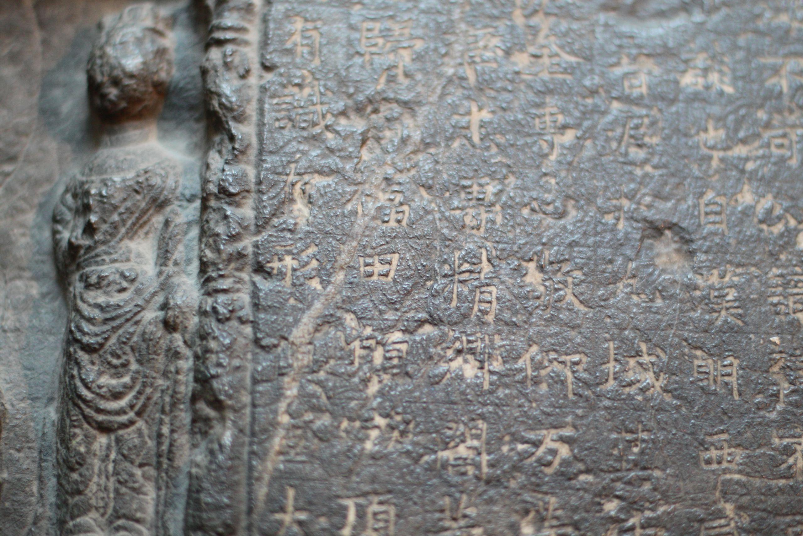 China Garten Neu File Grabstein Aus Der Zeit Der Han Dynastie 15 Jpg