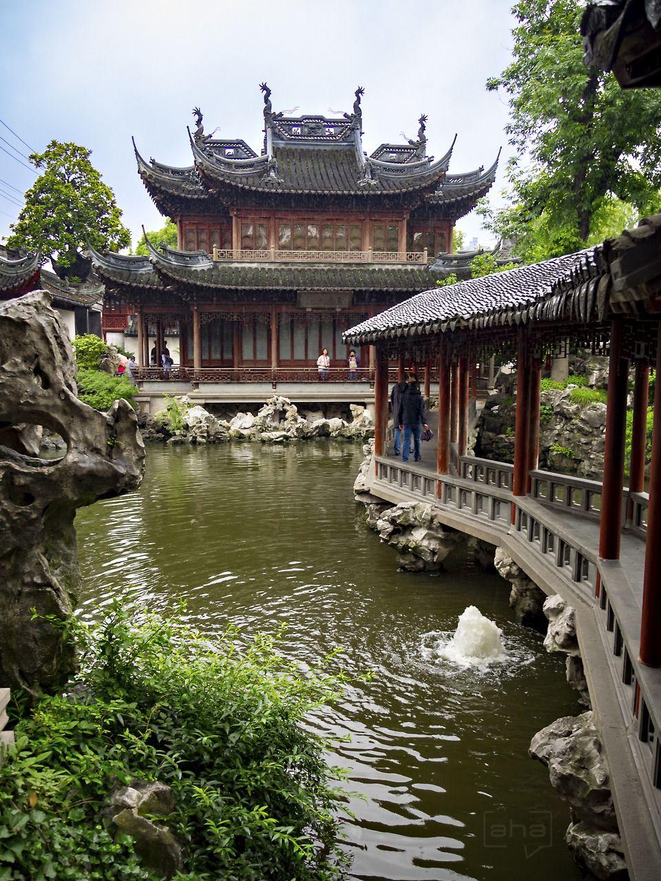 China Garten Schön the World Through My Lens by Aha In 2020