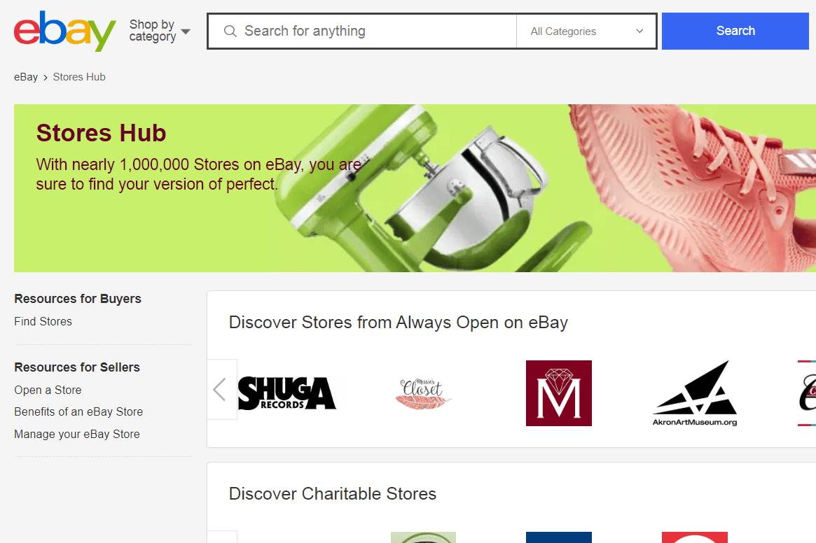 ebay stores hub 481b37e983ff4dc2b3d16da8744a1bc9
