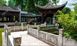 77 Luxus Frankfurt Chinesischer Garten