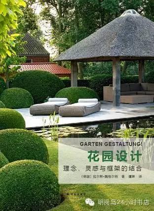 Gartengestaltung:8nsktebr-ii= Gartenideen Einzigartig Konzepte Ideen Insprirationen 译者