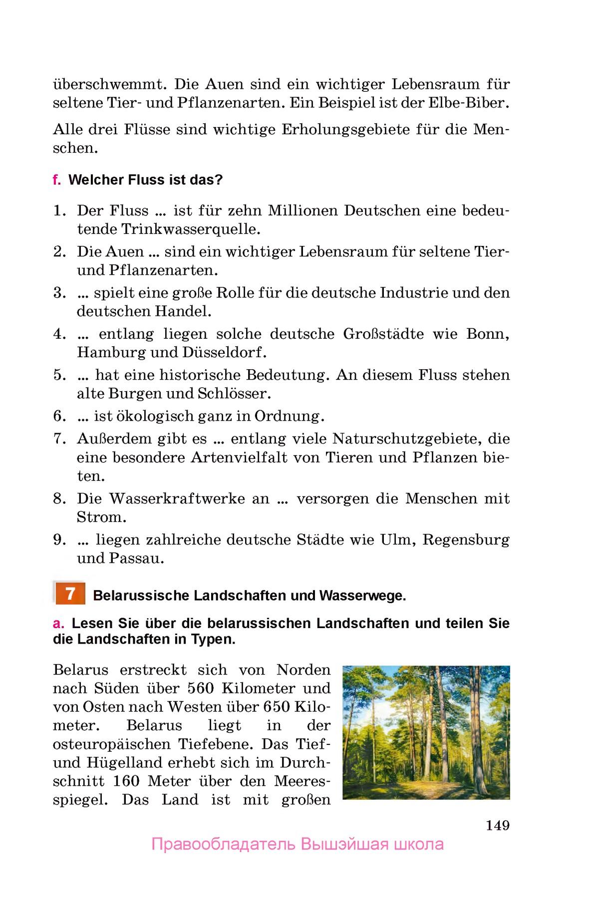 Giftige Pilze Im Garten Elegant Pick Nimetska Mova Be Ru 11 Budko Pages 151 200 Text