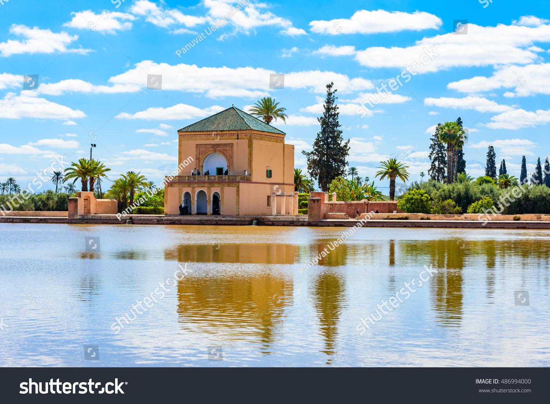 stock photo menara garden marrakesh morocco