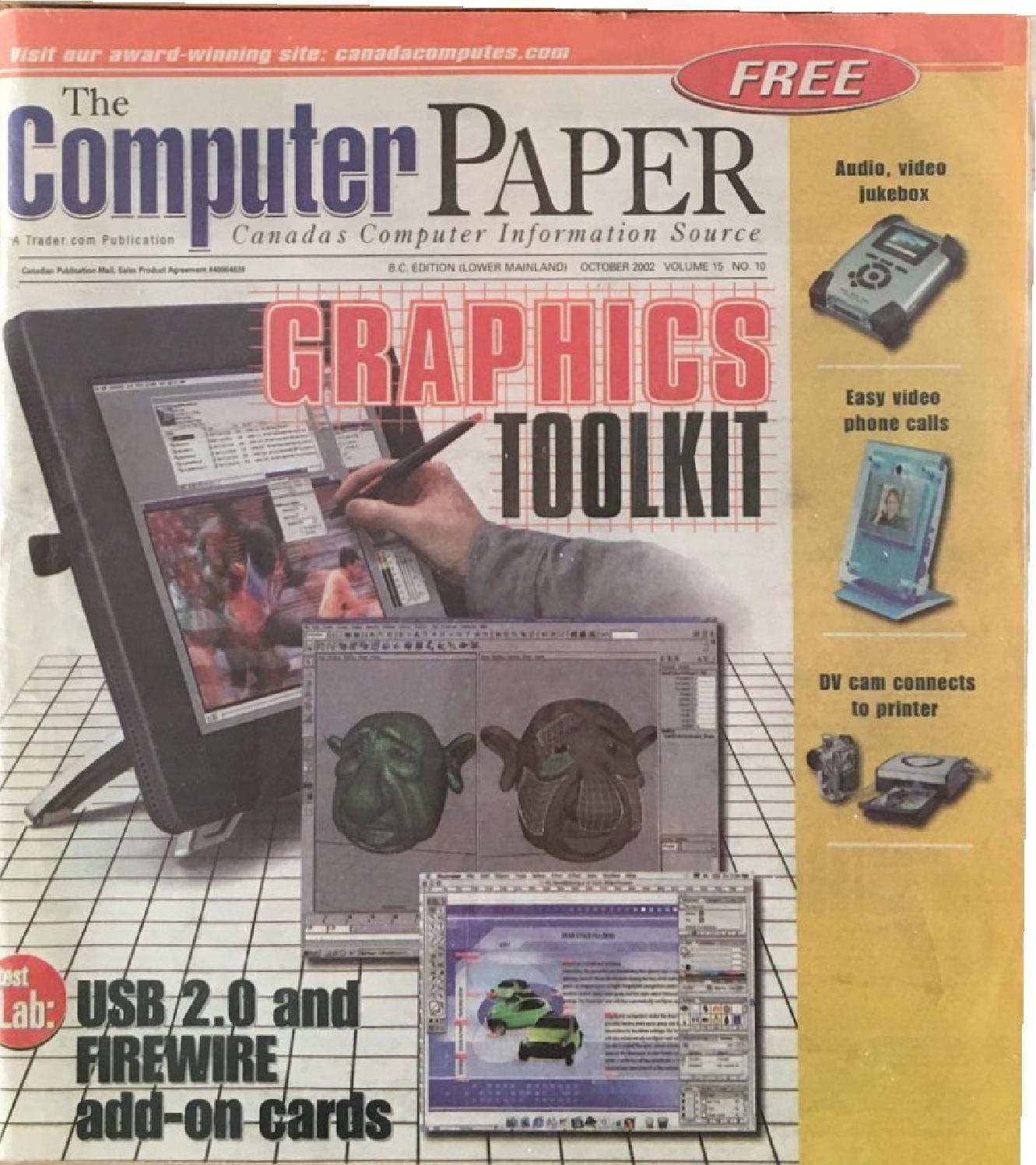 Pavillon Für Garten Schön 2002 10 the Puter Paper Bc Edition by the Puter Paper