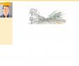 Thomas Philipps Onlineshop De Haus Und Garten Einzigartig Nr 31 29 Juli [pdf Document]
